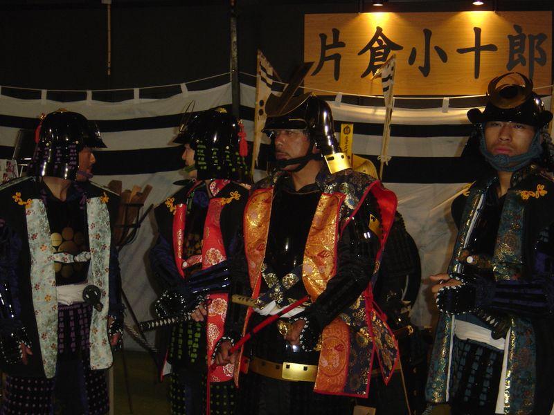 TGS samurai guardians