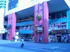 Citywalk_entrance