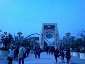 Park_entrance_2